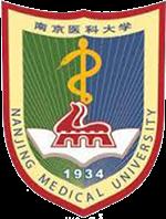 Nanjing Medical University (NJMU) Logo