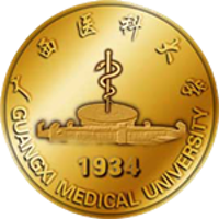 Guangxi Medical University (GXMU) Logo