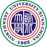 Northwest University (NWU) Logo