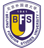 Beijing Foreign Studies University (BFSU) Logo