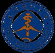 Tianjin Medical University (TMU) Logo