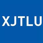 Xi'an Jiaotong-Liverpool University (XJTLU) Logo