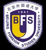 BFSU South China Institute (BFSU-SCI) Logo