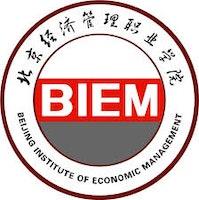 Beijing Institute of Economic Management (BIEM) Logo