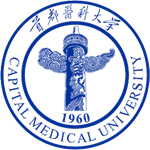 Capital Medical University (CMU) Logo