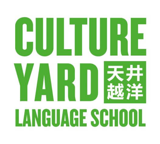Culture Yard Language School Logo