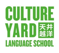 Culture Yard Language School Logo