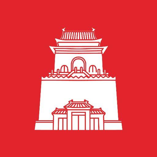 Hutong School (HTS) Logo