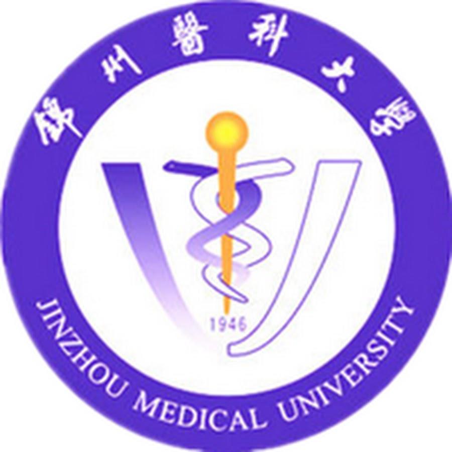 Jinzhou Medical University (JZMU) Logo
