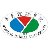 Qingdao Binhai University (QDBU) Logo