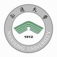 Nantong University (NTU) Logo