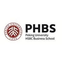 Peking University HSBC Business School (PHBS) Logo