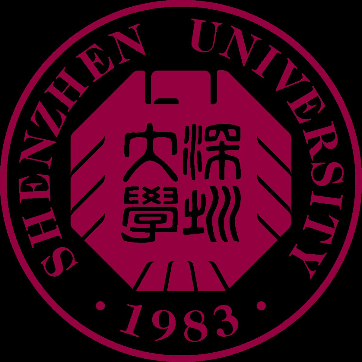 Shenzhen University (SZU) Logo