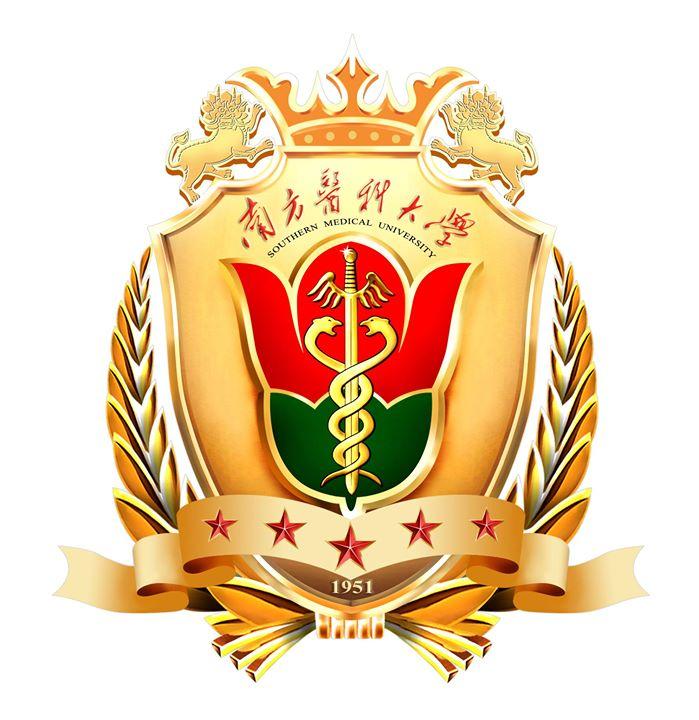 Southern Medical University (SMU) Logo