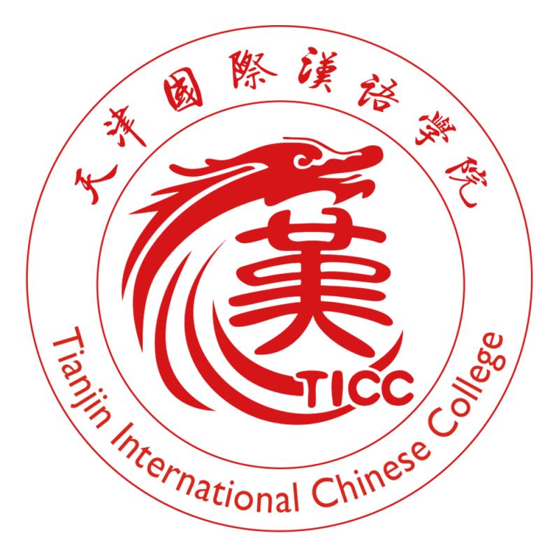 Tianjin International Chinese College (TICC) Logo