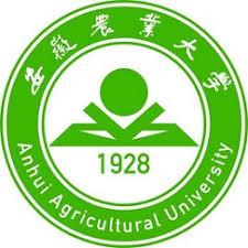 Anhui Agricultural University (AHAU) Logo