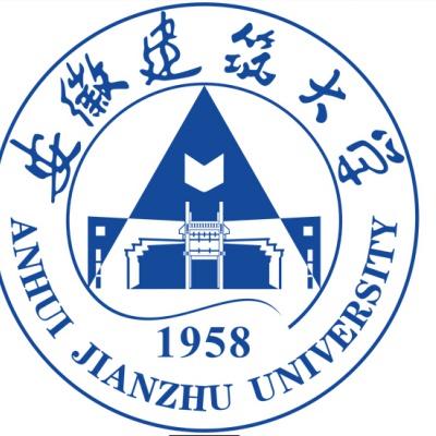 Anhui Jianzhu University (AHJU) Logo