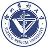 Xuzhou Medical University (XZMU) Logo