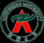 Zhengzhou University (ZZU) Logo