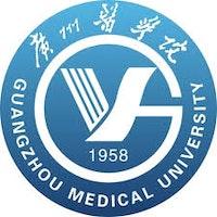 Guangzhou Medical University (GMU) Logo