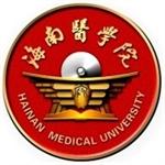 Hainan Medical University (HMU) Logo