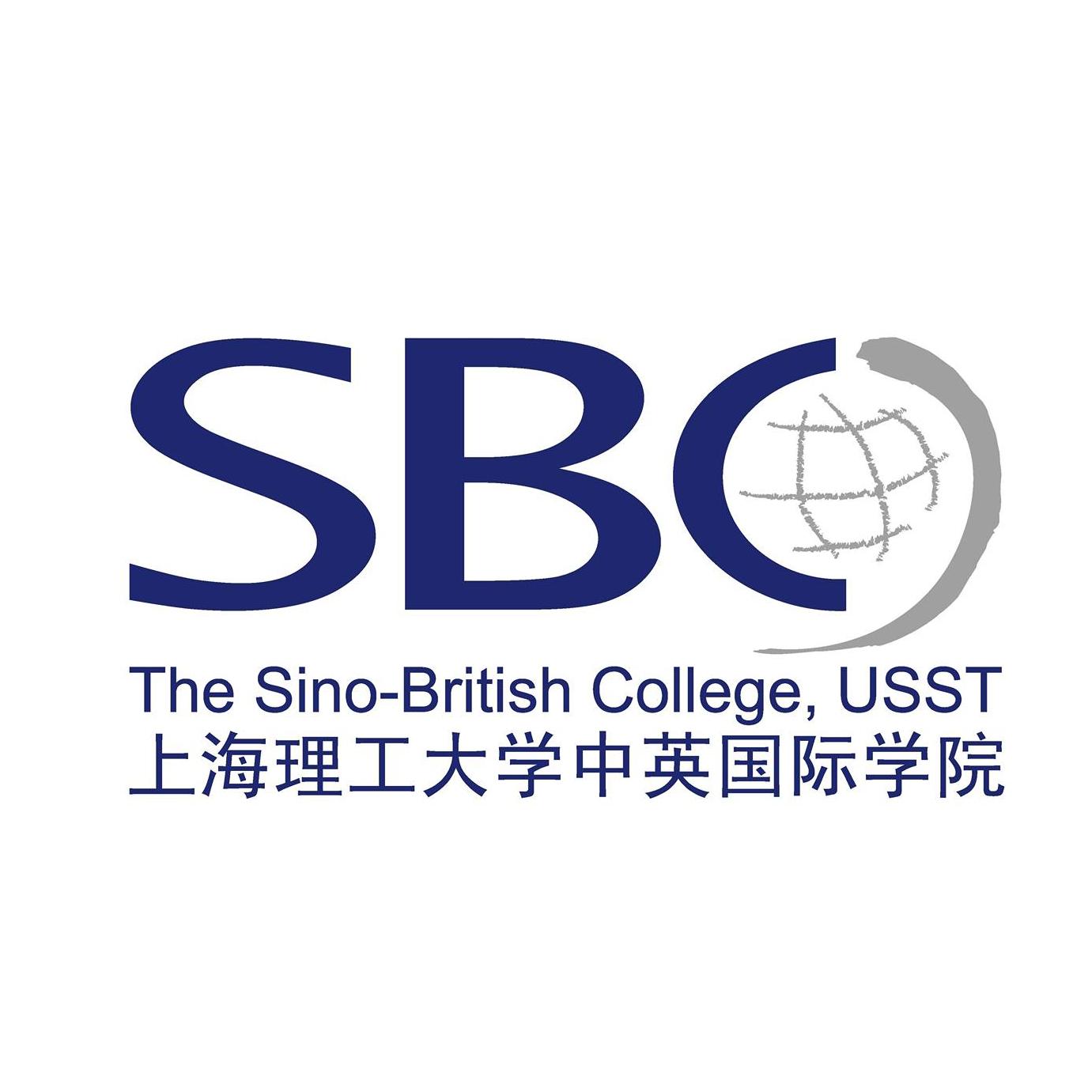 Sino-British College, Shanghai (SBC) Logo